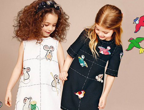 , Kids Fashion Store